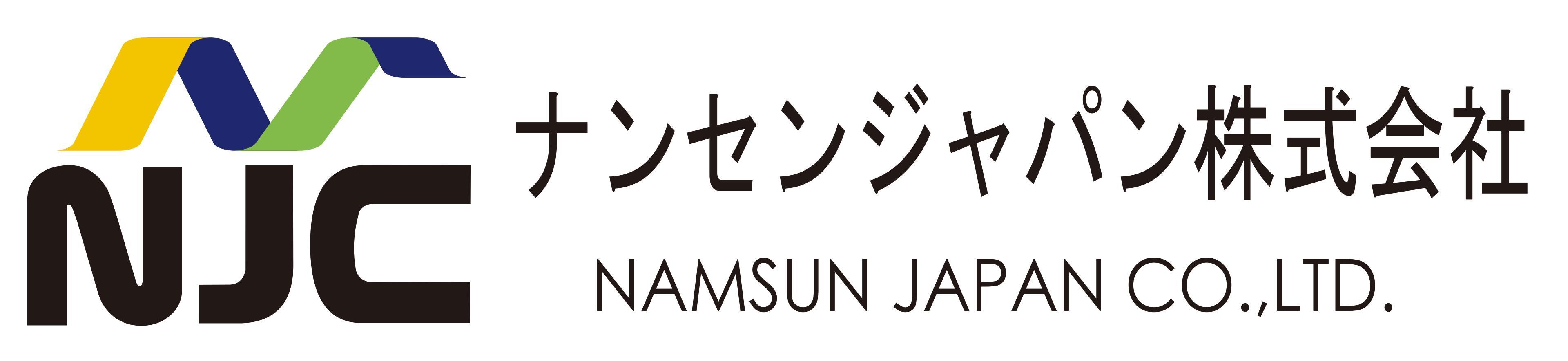 ナンセンジャパン株式会社